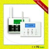 GS-G80CE Home intelligent alarm system wireless with the function of information stored automatically when off power