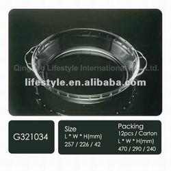 High Borosilicate Glass Pan, 9-Inch Pyrex Baking Dish