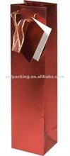 Deluxe satin finish Celebration wine gift bags