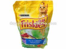dog food pet food machine