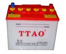 Volta Car Batteries 57029/12V/70AH