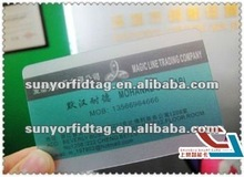 Highly Protected 800-960MHz RFID Uhf(Alien series) Cards