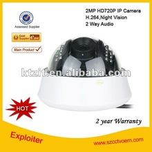 New 2MP H.264 IR-CUT Night Vision IP Network Video Dome Camera