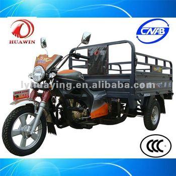 new high quanlity trike chopper three wheel motorcycle