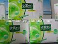 100% agradable biodegradables de papel tisú facial