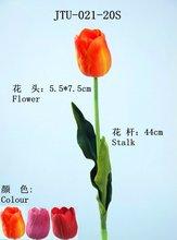 PU artificial flower -- Tulip