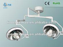 LW600/600 Medical ceiling operating light/ hospital emergency instrument/ Veterinary operating lamp