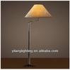 Large floor lamp hotel