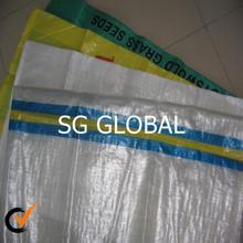 Alibaba china bopp laminated PP woven bag raw material
