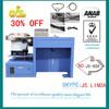 2014 Hot sell JS-888 fully automatic rgb el wire Nylon winding binding tying machine