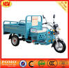 Direct Manufacturer closed cargo box tricycle