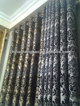 2014 china wholesale ready made curtain,antique copper iron curtain brackets