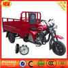 2014 new design electric tricycle for disabled