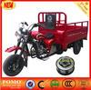 2014 new design motorized tricycle bike
