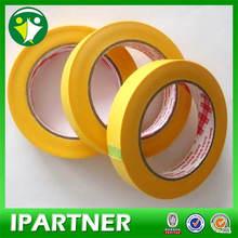 jasmine rice distributors acrylic adhesive foam binding glass tape