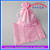 Wholesale high quality colorful small drawstring satin bag for jewelry