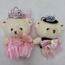HY-55 pink dressing joint bears/11cm princess doll key chain