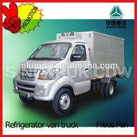 4 ton mini refrigerated van box cargo truck for sale