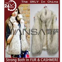 FC035 vogue women fake rabbit fur short vest