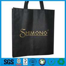 Guangzhou drawstring bag basketball,promotion & shopping non woven bag