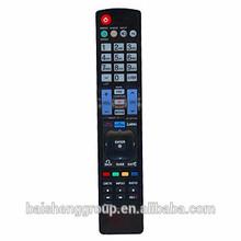 tv remote control for akira