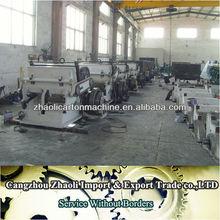2014 newest Ml Series Carton Box Creasing/Paper Cutting Machine,Die Cutting And Creasing Machine
