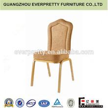 Modern restaurant chair, designer restaurant chairs, restaurant chairs philippines