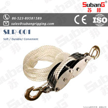 taizhou rigging manufacturer nylon rope lifting rope water rescue equipment