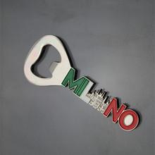 Milano emboss zinc alloy bottle opener wholesale