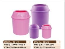 household/office plastic round garbage bin