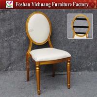 2015 Modern Design Fancy White PU Dining Room Furniture YC - D20 - 6
