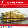 CIMC High Quality 40ft skeleton trailer for sale