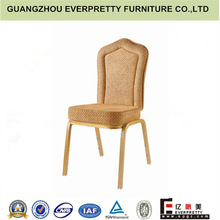 Cheap restaurant chairs for sale, chair design for restaurant, used chair for restaurant