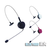 Hi quality headwearing 2 in 1 Wired Bluetooth Headset