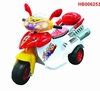 Children Electric Motorcycle, Import Toys Directly From China