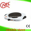 220v/110vportable electric hot plate hot selling ,hot plate cooking(kl-sp0106)