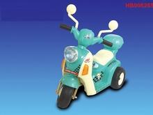 Kids Electric 3 Wheels Motorcycle