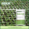 2014 best alibaba agricultural products plant food huic acid