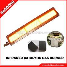 Natural parts infrared gas bbq tube burner - HD400