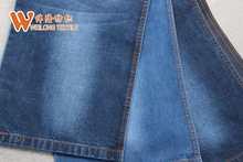 B2930-A cotton denim stocks