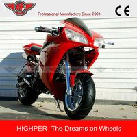 110cc street bike motorcycle (PB111)