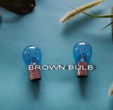 S25 1157 12v21/5w bay15d car bulb, side turning light