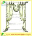 diseño 2014 cortinas de salón