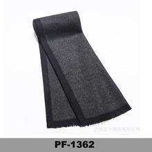 Classic Black fleece Scarf