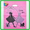 Yiwu China custom plastic wholesale cheap shopping bag