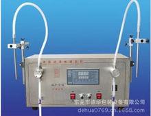 YD-I-I Manual Small electric liquid filling machine ,perfume ,oil filling machine