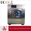 washer extract machine