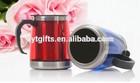 Up China promotional hot and fresh 450ml Matte surface beer mug