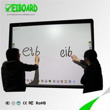 Virtual whiteboard optial whiteboard interactive whiteboard for school