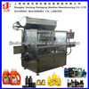 Shanghai Manufacturer Automatic Cooking Oil Bottle Packing Filling Machine